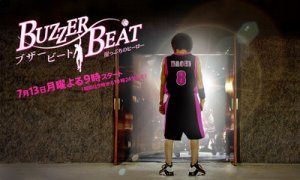 400px-Buzzer_Beat-banner