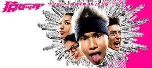 400px-Saru-Lock-banner